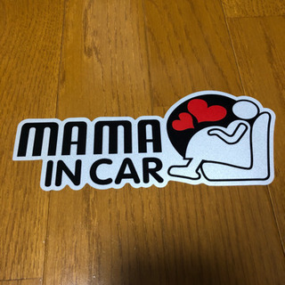 妊婦用 mama in car かわいいステッカー