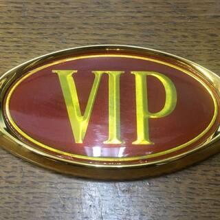 VIP エンブレム セドリック グロリア シーマ 430 y30...