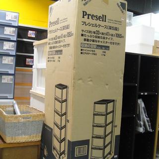 未使用 プレシェルケース 収納ケース 衣装ケース 深型 5…