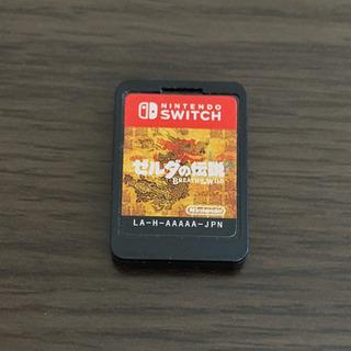 ゼルダの伝説 ブレス オブ ザ ワイルド Switch