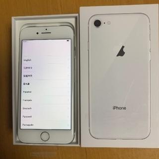 iPhone8 64GB シルバー SIMロック解除済み