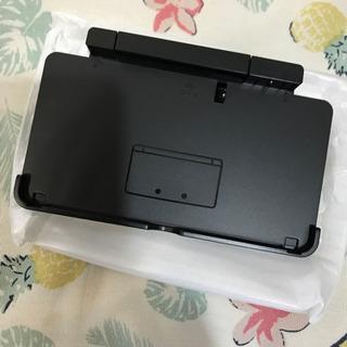 ニンテンドー3DS 卓上充電器 新品未使用