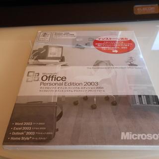 Microsoft Office Personal Editio...