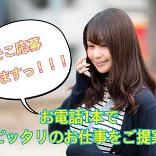 🎀:兵庫県で入寮・通勤どちらもOKのお仕事🎵嬉しい土日祝お休みです😊!