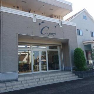 C.prep 野田の美容師・美容室の求人の画像