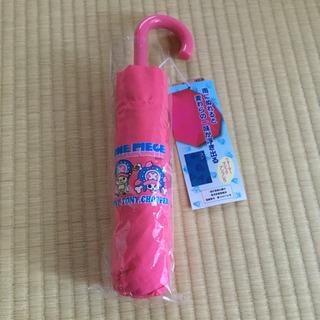 折りたたみ傘 ウォーターマジックアンブレラ 折りたたみ傘 ピンク