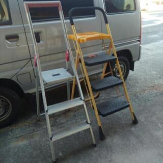 中古 踏み台 脚立/道具 作業
