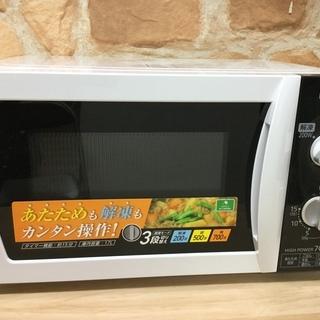 アイリスオーヤマ 電子レンジ