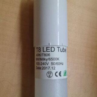LED蛍光灯20W型9W 昼光色 1~8本
