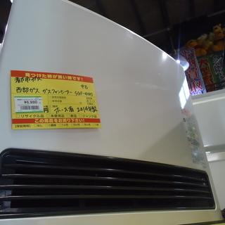 【エコプラス小倉南店】ノーリツ 都市ガスファンヒーター SGF-...