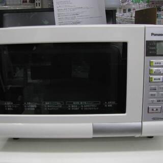 【安心の国内メーカー】Panasonicのオーブンレンジ!!