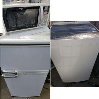 生活家電 3点セット 冷蔵庫 洗濯機 電子レンジ 09
