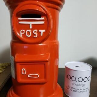 📣 郵便ポスト 型 (大型)貯金箱