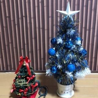クリスマスツリー2セット