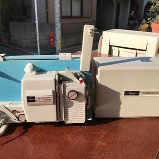 リコー8ミリ映写機