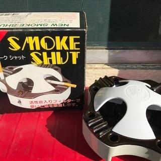 タバコ臭い取り