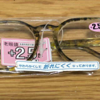 老眼鏡メガネ