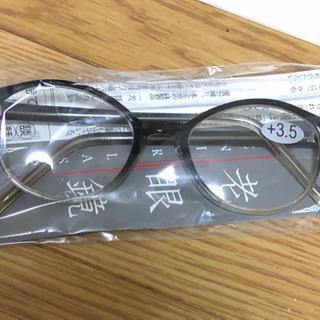新品 老眼鏡メガネ