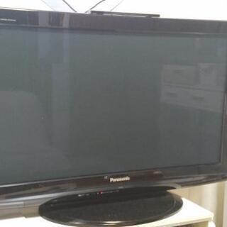 パナソニック  テレビ