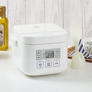 ニトリ 炊飯器 3号炊き
