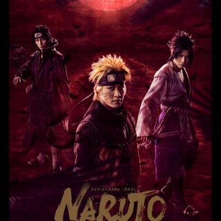 ライブ スペクタクル NARUTO 暁の調べ 11/3 13:00