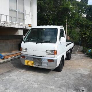 【売車】軽トラック売ります!!