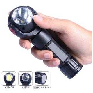懐中電灯 LED 充電式