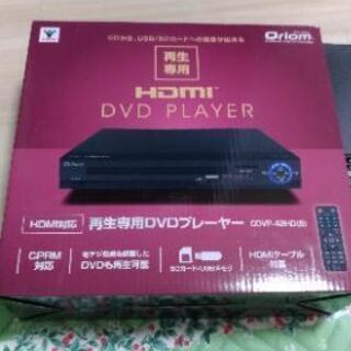 新品未使用 DVD プレーヤー