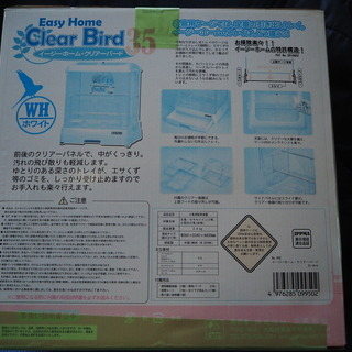 小鳥用飼育ケージ! − 東京都