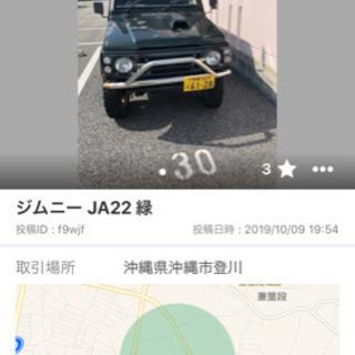 ジムニーJA22緑