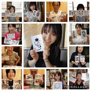 【四日市】初心者歓迎!誰でもすぐに書ける楽しい筆文字(己書)講座 - 日本文化