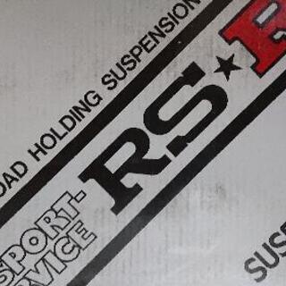 RS-R  bBのダウンサス