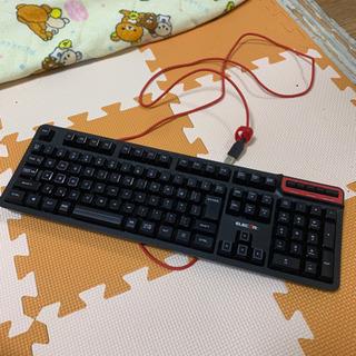 ELECOM エレコム  テンキー付き  キーボード
