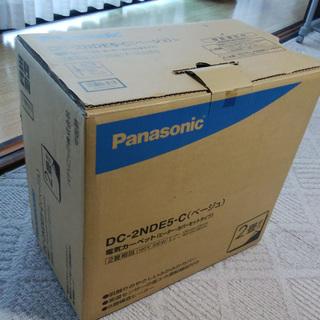 《姫路》(冬がそこまで来てる^^)Panasonicホット…