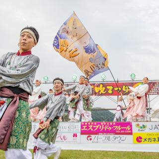 すずっこ踊り体験会(無料) - 鳥取市