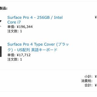 Surface Pro 4 i7 Memory16G Stora...
