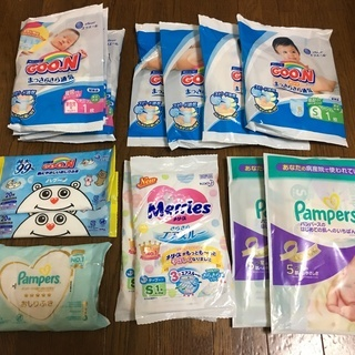 <値下げ>おむつ新生児、Sサイズ・沐浴剤等の試供品セット