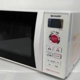 シャープ 電子レンジ RE-TS1-W6