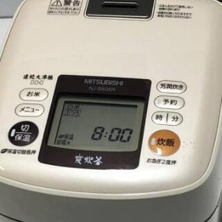 美品 IH炊飯器 3.5合