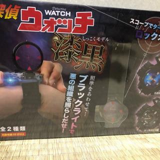 名探偵コナンの腕時計