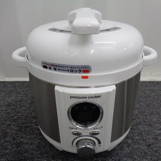AL COLLE(アルコレ) 電気圧力鍋1.2L ホワイト…