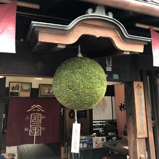 【学生さん シニアさんも歓迎★短期可】創業350年の老舗酒蔵で日...