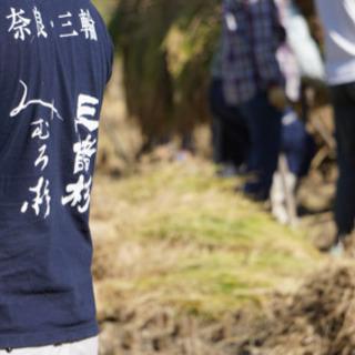 【2時間程度のガイドツアー】酒の神が鎮まる地 奈良 三輪を案内す...