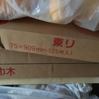東リ ソフト 巾木 新品 未使用 箱痛み No78 グレー? 複...