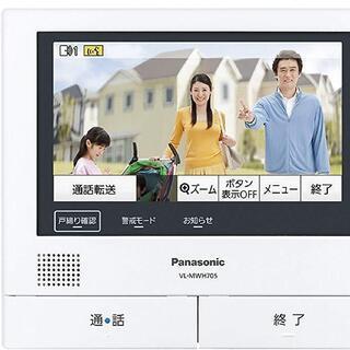 ☆パナソニック Panasonic VL-SWH705KL ワイ...