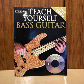 輸入版ベースギター教則本