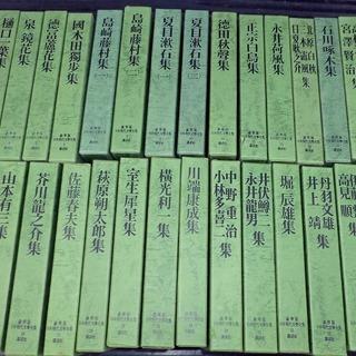 講談社 豪華版日本現代文学全集 1~38巻