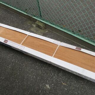 床材 フロア材 フローリング材 ジョイフル本田 JH-201 1...