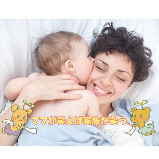 子供が好きを仕事に❗ママが笑えば家族が笑う🎵