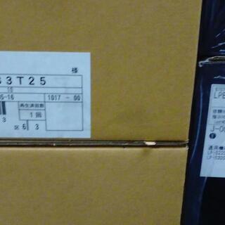 エプソンプリンタLP-S3200シリーズトナー LPB3T25 7本